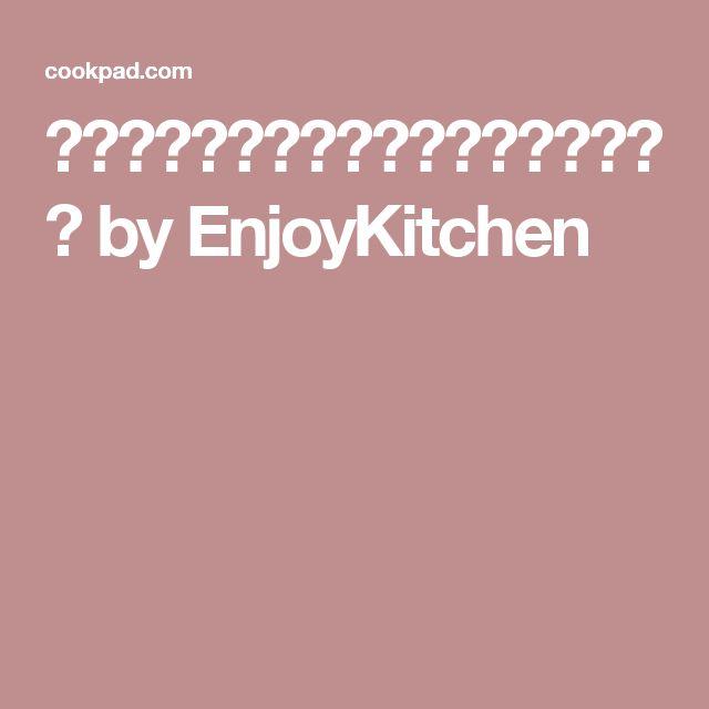 油揚げと大葉ベーコンチーズのおつまみ by EnjoyKitchen