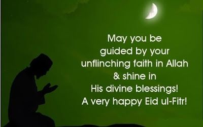 eid mubarak wishes with cards