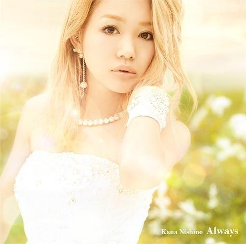 Kana Nishino - Always