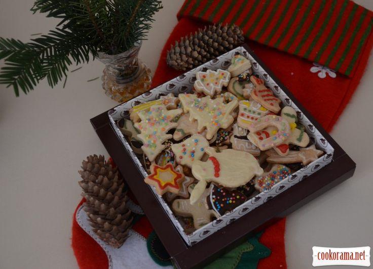 Новорічне печиво