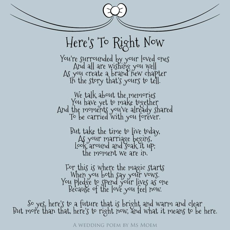 the most beatuiful original wedding poem - here's to right now by English poet, Ms Moem @msmoem