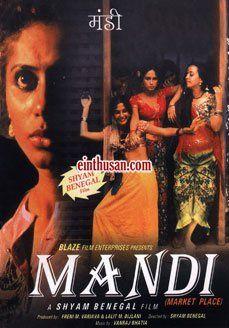 Mandi Hindi Movie Online - Shabana Azmi, Naseeruddin Shah and Kulbhushan Kharbanda. Directed by Shyam Benegal. Music by Vanraj Bhatia. 1983 [A] ENGLISH SUBTITLE