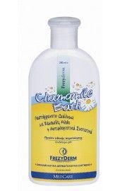 FREZYDERM Baby Chamomile Bath 200ML Chamomile Bath 200 ml  Λεπτόρρευστο διάλυμα για την ανακούφιση του ερεθισμένου δέρματος πρωτοποριακής σύνθεσης.  Ενδείξεις: Eρεθισμένο δέρμα βρέφους και παιδιού, εκτεταμένο παράτριμμα, κνίδωση, ξηρό και ατοπικό δέρμα, καταπραϋντικό σε εξανθηματικές παιδικές ασθένειες και τσιμπήματα εντόμων. Ευεργετική δράση σε ραγάδες και αιμορροϊδες.