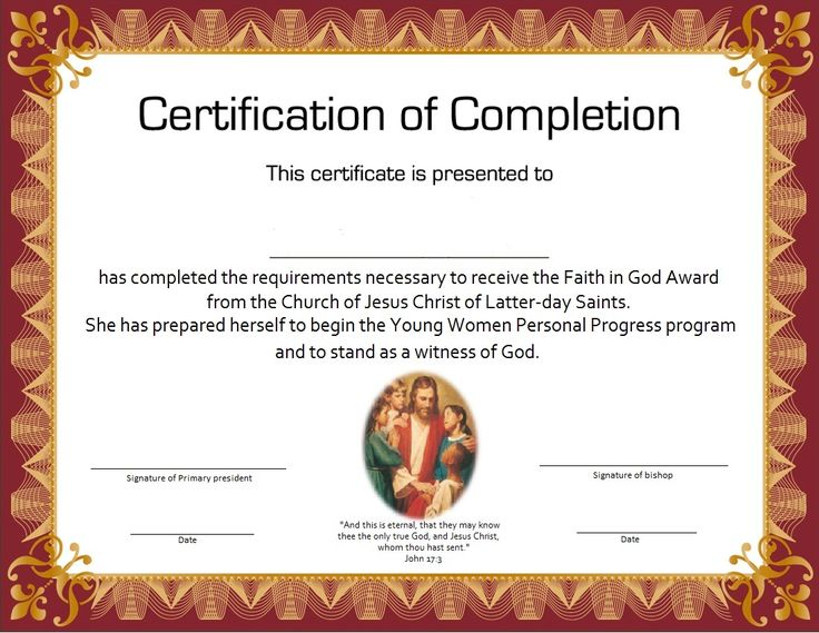 This one is our Faith in God Certificate for Girls. And again I am excited to award one soon.