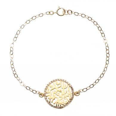 """Shema Bracelet reads in Hebrew """"Shema Israel"""" in silver or gold vermeil.: Bracelets Reading, Shema Bracelets, Pretty Girls, Hebrew Shema, Jewelry Products, Free Shema, Jewish Culture, Gold Vermeil, Online Site"""