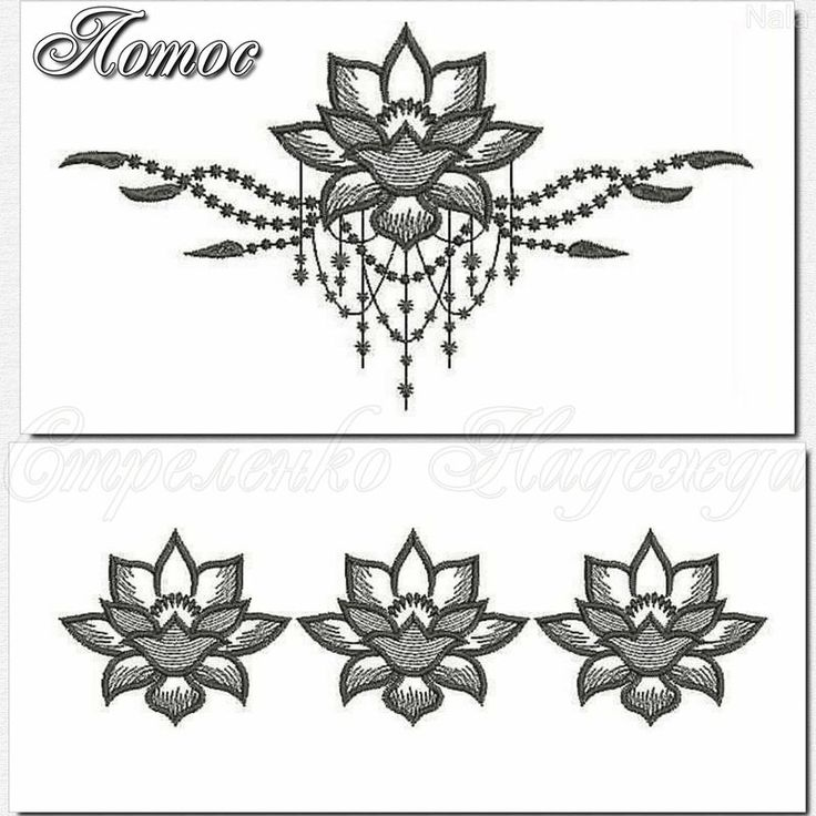 #lotus #embroidery #Nalaembroidery #лотос #лилия #аппликация #дизайн #машинная #вышивка