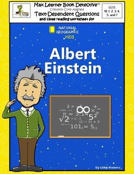 Attention All Primary Teachers of Informational Text, Science, and Content Reading: The solar eclipse of Monday, August 21, 2017 will be seen across a significant swath of North America! Help students understand what a solar eclipse is and the fact that Albert Einstein needed one to prove his general theory of relativity!
