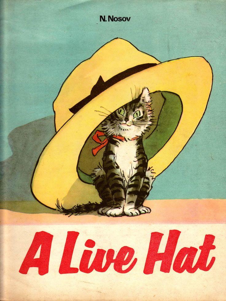 носов живая шляпа время