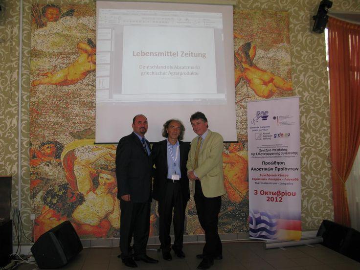 IRTC : Προώθηση Αγροτικών Προϊόντων - Λαγκαδάς Θεσ/νίκης - 3/10/2012