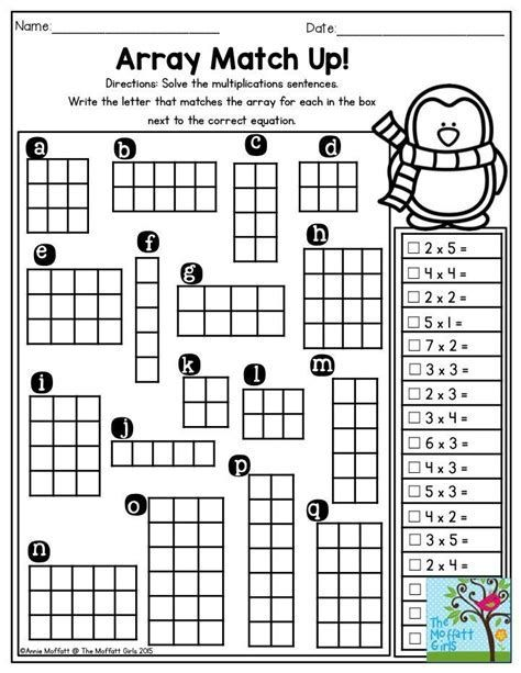 Image result for Multiplication Array Worksheets 3rd Grade
