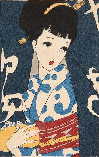 NAKAHARA, Junichi (1913-1988). Beauty at the Bathing House. Original woodblock print, Japan, 20th C.