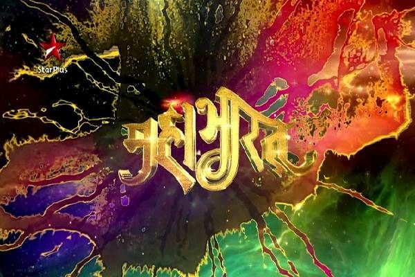 Mahabharat Serial Star Plus First Look Poster Hd Wallpapers 2013 Tv Shows Photo Wallpaper