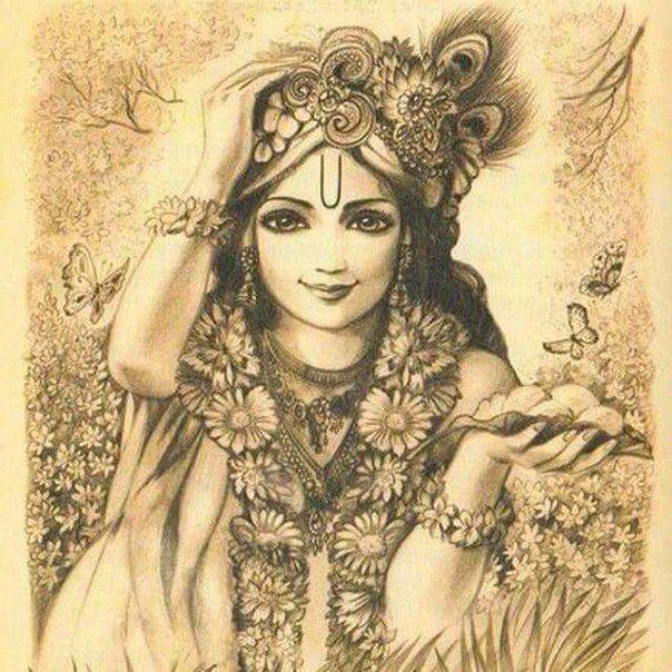 Sri Krishna, Шри Кришна
