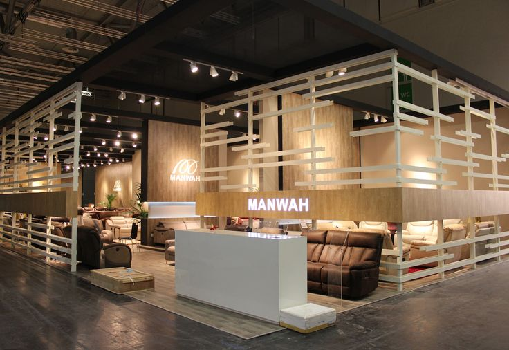 Expo Stands Krzysztof Sobiech : Manwah at imm cologne modern exhibits pinterest