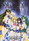 Sailor Moon Picture Collection #3