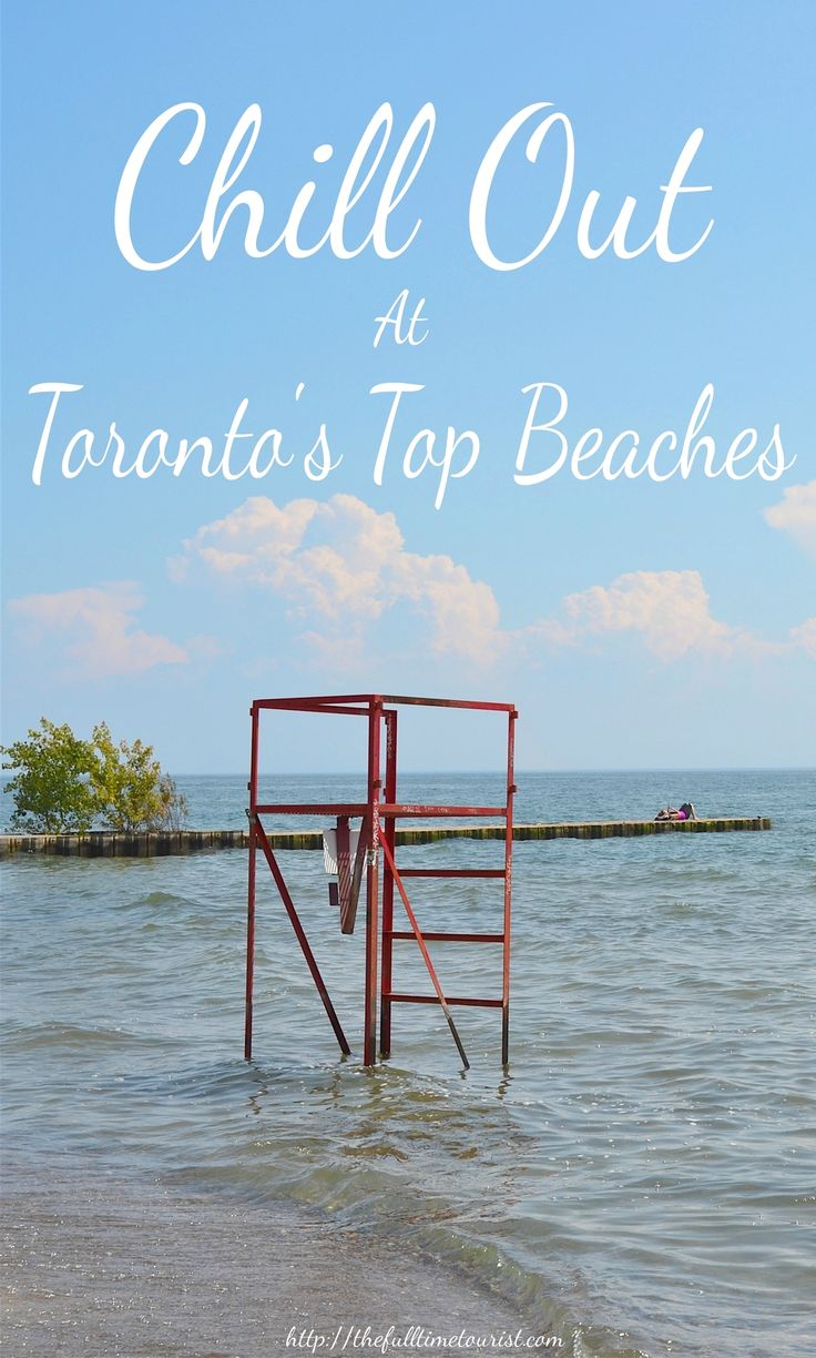 Toronto, Canada may not be known for its beaches, but these three Toronto beaches will change your mind! Tucked away in Leslieville, Scarborough and the Toronto Islands, here are the best beaches along Lake Ontario!   Toronto Beaches   Toronto Island   To