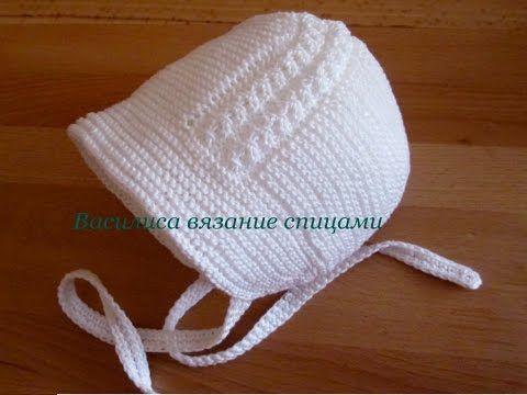 Шапочка принцессы спицами. Cap baby knitting - YouTube