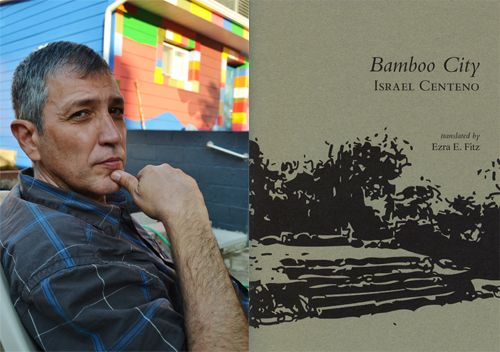 In this interview, Israel Centeno sits down with Sampsonia Way to talk about his new book Bamboo City (a hybrid text that moves smoothly between poetry and fiction), the translation process, and upcoming publications. Click on image to read feature story!