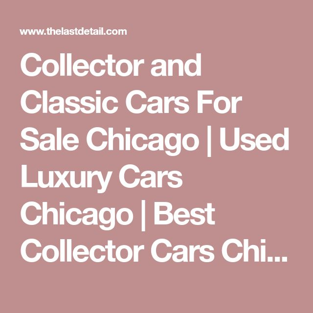 Collector and Classic Cars For Sale Chicago | Used Luxury Cars Chicago | Best Collector Cars Chicago