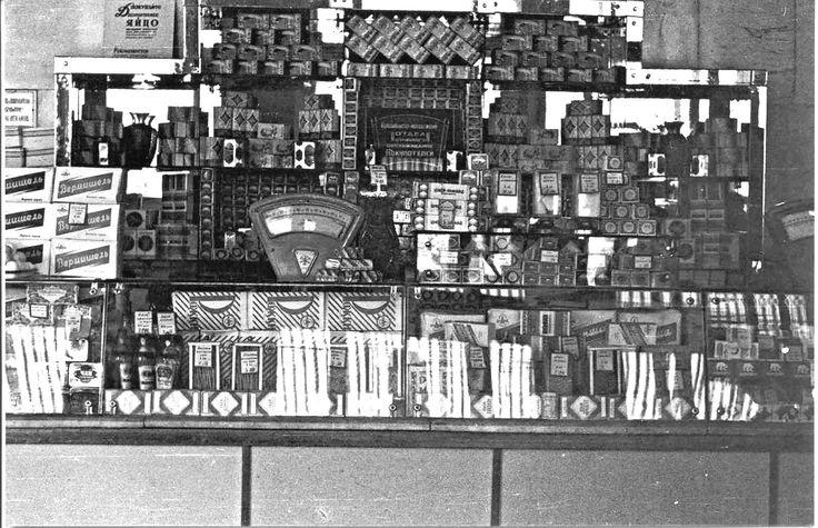 вывески советских магазинов: 10 тыс изображений найдено в Яндекс.Картинках