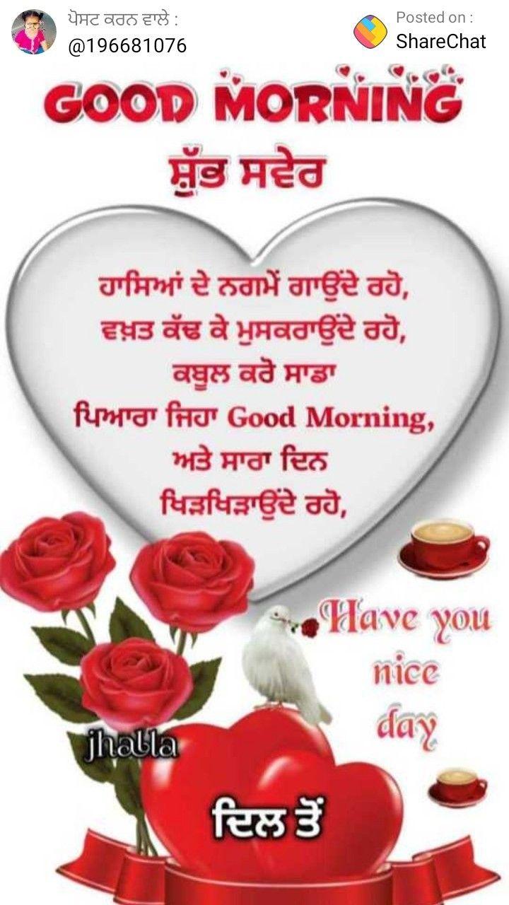 Pin By Raaju On Love Images Facebook Dp Facebook Dp Status Romantic Good Night
