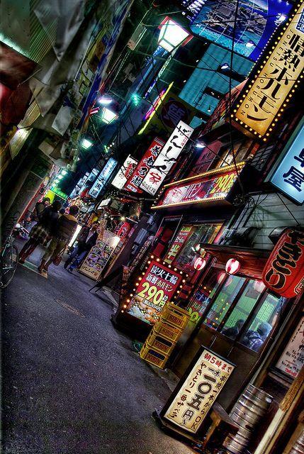 Un marché aux Tokyo, Japon