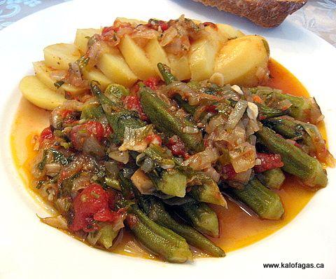 Okra Stew - Kalofagas - Greek Food & Beyond