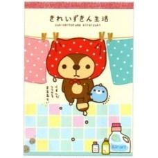 Raccoon Kireizukin Seikatu Memo Pad with Stickers: Drying Laundry
