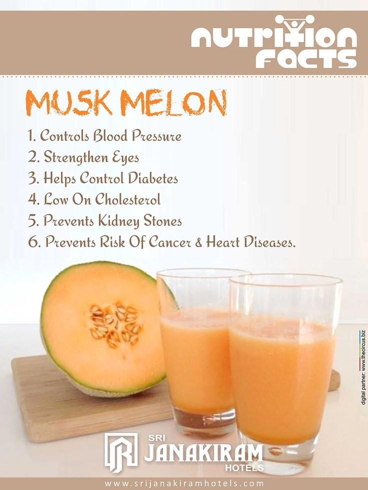 Fruits are not just meant for taste, there are  many nutrition & medicial benefits in fruits. Let us  know about Musk Melon today and goodness in having it.  #srijanakiram #muskmelon