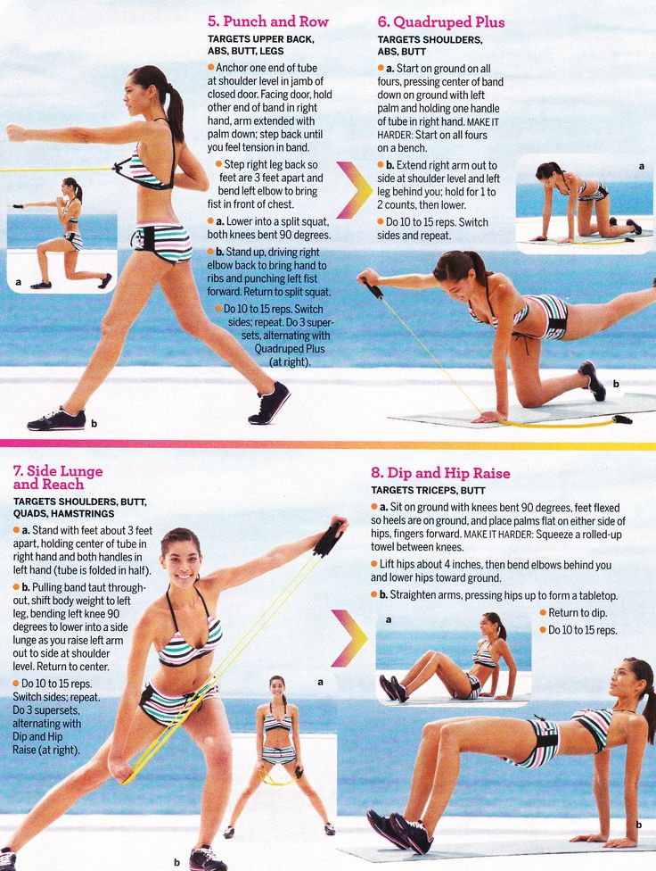 beach workout 2/2