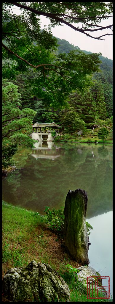 Shugaku-In Rikyu|PEACEFUL GARDENS INKYOTO #japan