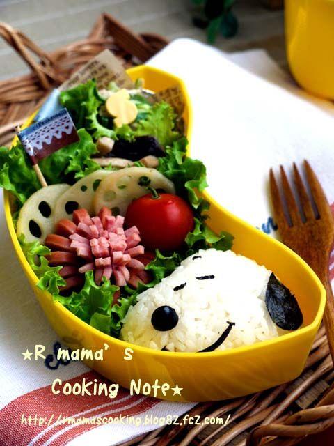 Snoopy Sushi Kyaraben Bento
