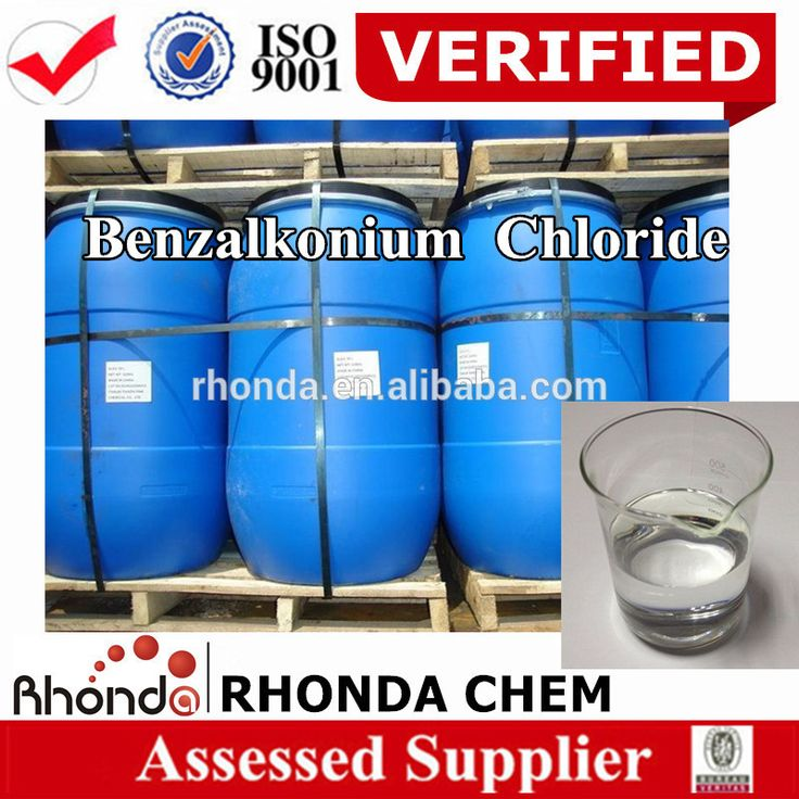 """We are the largest supplier of benzalkonium chloride 50% in chemicals in China , our products are 2% cheaper than the industry"""