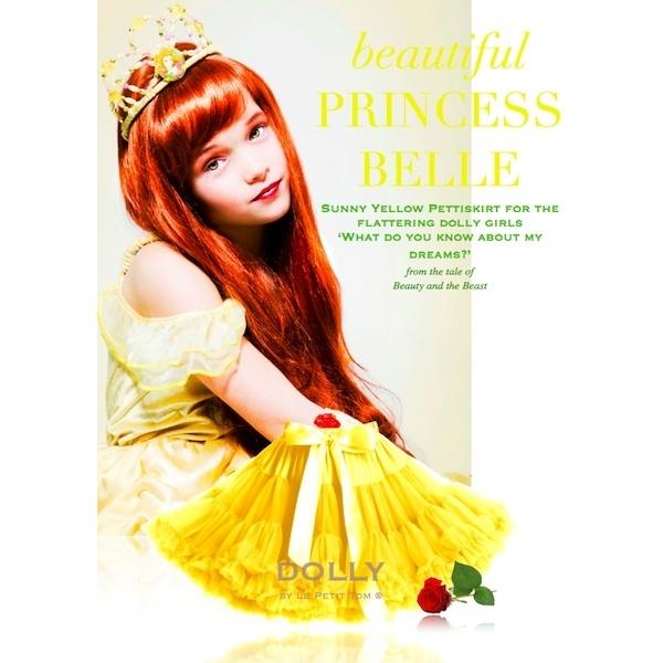princess Belle pettiskirt
