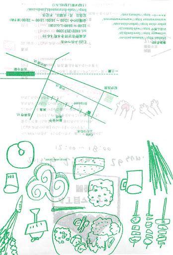 【用紙】ハトロン/ツル【色】若葉