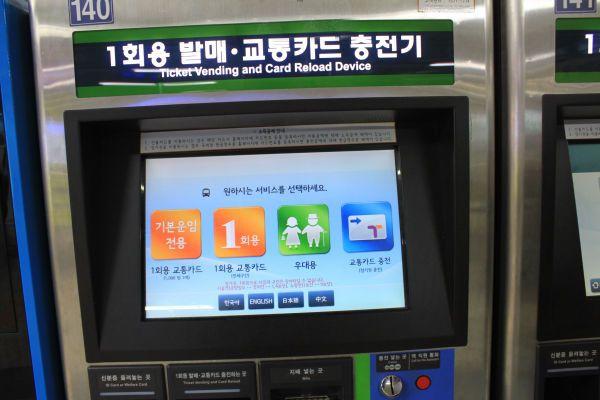 【首尔地铁图中文版】首尔地铁站里的T MONEY交通卡充值机,它有中韩英日四种文字界面,乘客使用相当方便。这里顺便说说T MONEY交通卡,用此卡乘车每次比使用现金节省10%,同时还可以在所有便利店购物消费,深受乘客喜爱,在首尔几乎人手一卡。http://www.hanguoyou.org/public/traffic/main/2