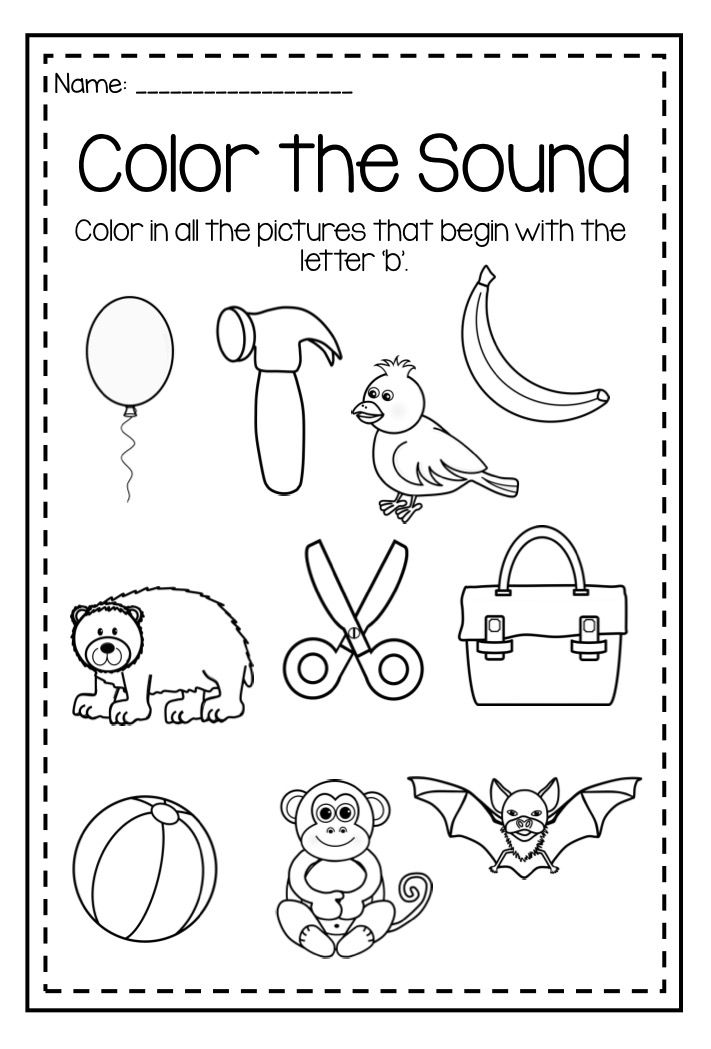 Letter B Printable - Color my Sound. Huge alphabet printable ...