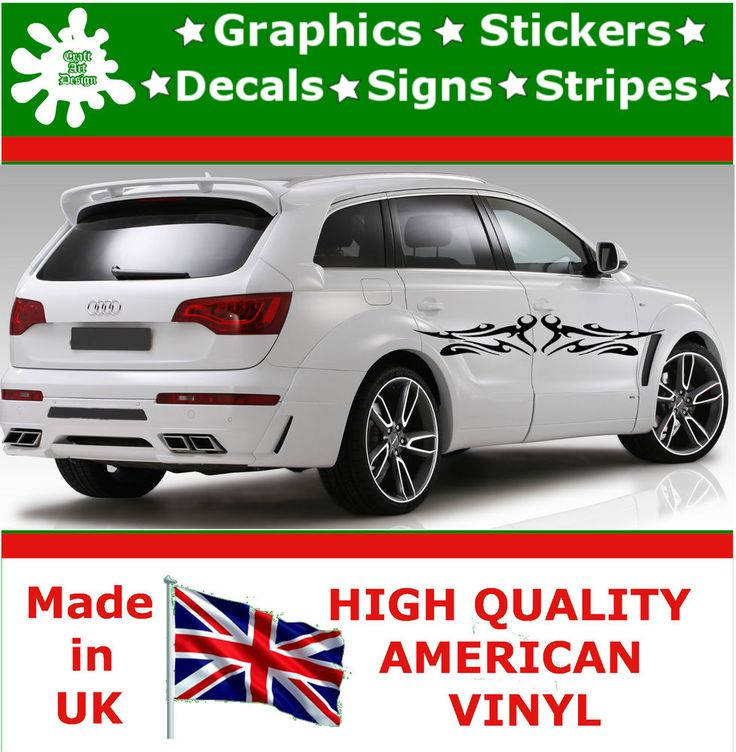 2x large car side strips flame graphics 4x4 decal vinyl stickers van caravan t27