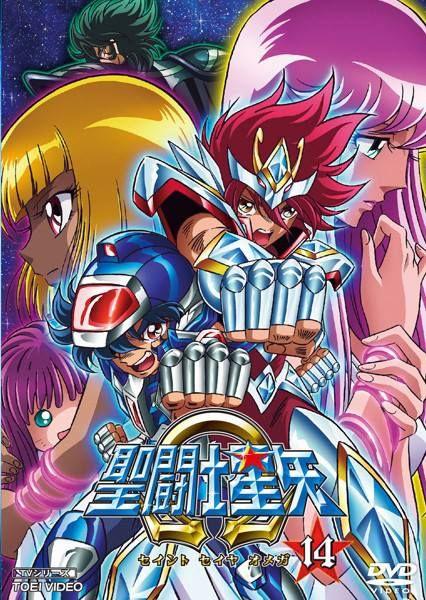 Saint Seiya Omega. Second Season