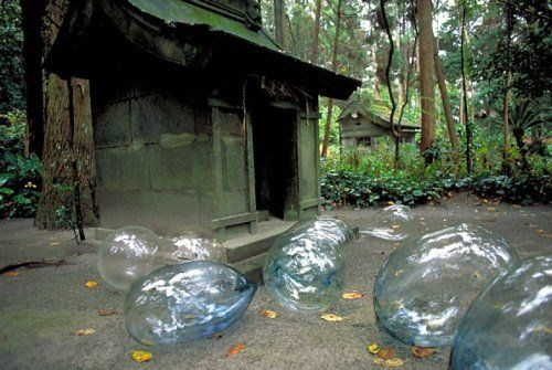 Dale Chihuly Pale Blue Forms 1997 Nijima Float