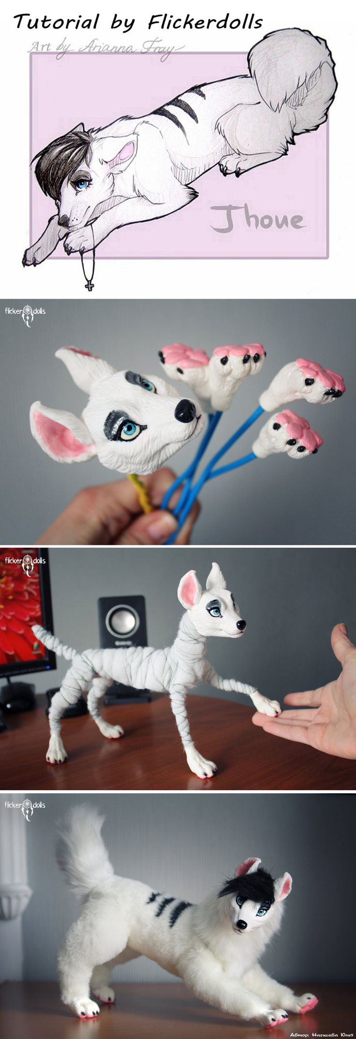 Tutorial - creating a doll. Jhoue by Flicker-Dolls.deviantart.com on @DeviantArt