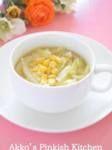 白菜とベーコンで!優しい味の具沢山食べるミルクスープ by たっきーママ | レシピサイト「Nadia | ナディア」プロの料理を無料で検索