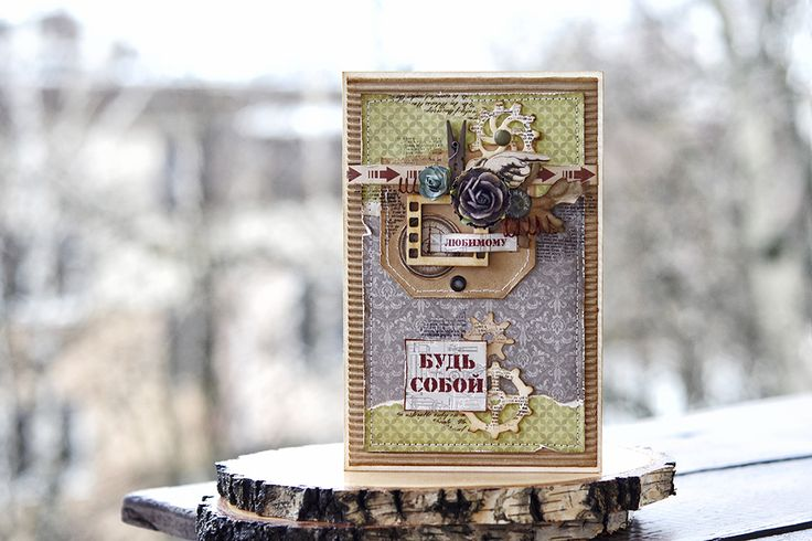 By Ekaterina_Ko: Мужские открытки/Cards for real men