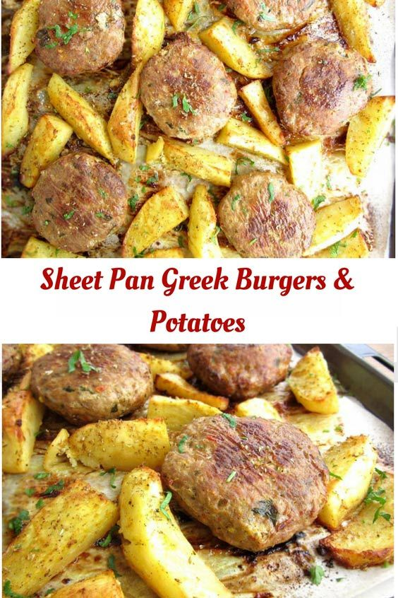 QUICK and EASY to make these Greek burgers are truly delicious and are ready in just 30-minutes. #Greekburgers, #30minute, #sheetpan