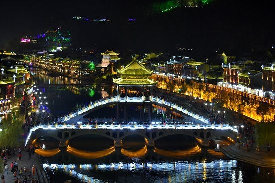 Picture of Phoenix Ancient Town, Fenghuang County