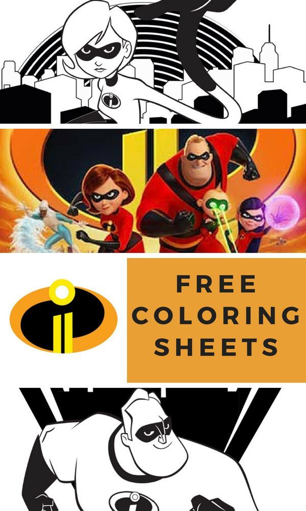 Incredibles 2 Coloring Pages And Activity Sheets Coloring Pages Disney Coloring Pages Free Coloring Sheets