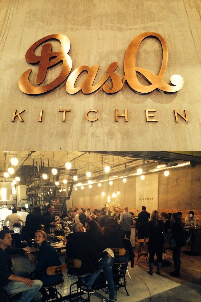 New Basq Kitchen in Markthal Rotterdam, nice place and great athmosphere!