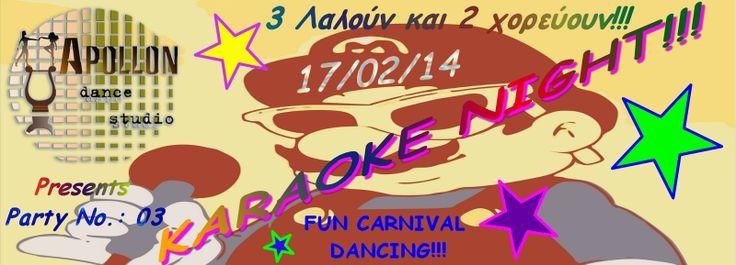 Apollon dance studio...: Fun Carnival Dancing 2014 - Karaoke Night - Σχολή ...