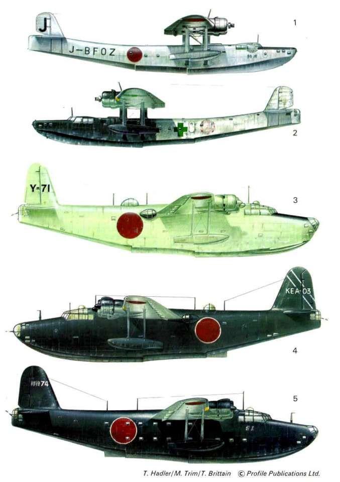 Kawanishi 4-Motor Flying Boats (233) Page 18-960