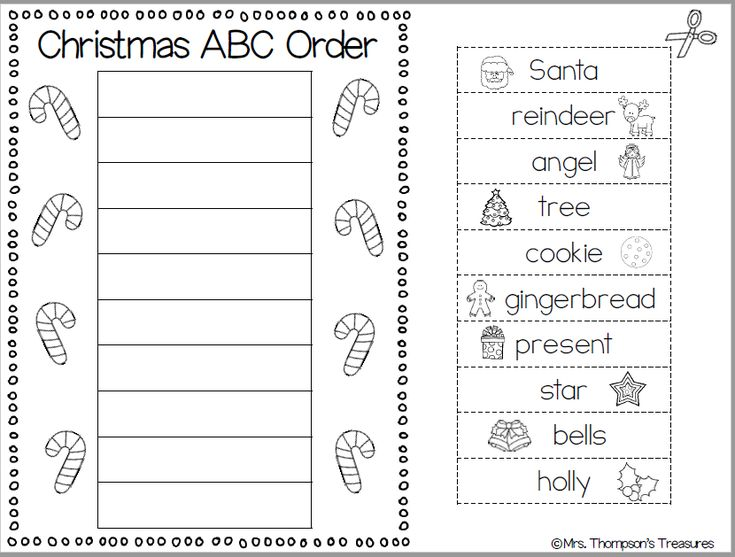 Christmas Words ABC Order